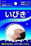 TO-PLAN(トプラン) いびきマウスガード マウスピース いびき・歯ぎしり防止