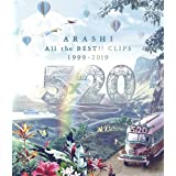 5×20 All the BEST!! CLIPS 1999-2019 (通常盤) [Blu-ray]