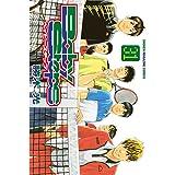 ベイビーステップ(31) (週刊少年マガジンコミックス)