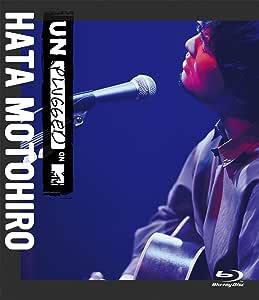 MTV Unplugged: Hata Motohiro [Blu-Ray]