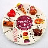 フェーブ フェブ お菓子のパズル型ガレットデロワFEVE