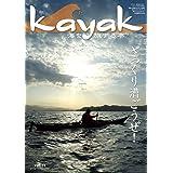 Kayak(カヤック) Vol.71 (2021-01-27) [雑誌]