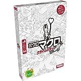 ホビージャパン ミクロマクロ:クライムシティ 日本語版 ボードゲーム