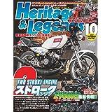 Heritage & Legends (ヘリテイジ&レジェンズ) Vol.28 [雑誌] (Mr.Bike BG 2021年10月号臨時増刊)