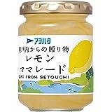 アヲハタ 瀬戸内からの贈り物 レモンママレード 160g ×4個