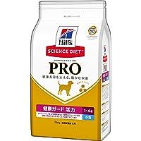 ヒルズ サイエンス・ダイエット〈プロ〉 ドッグフード 健康ガード 活力 小粒 1~6歳 成犬用 1.6kg