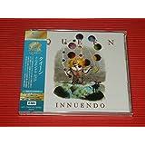 イニュエンドウ (リミテッド・エディション)(2SHM-CD)(特典:なし)
