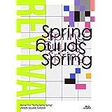 "UNISON SQUARE GARDEN Revival Tour ""Spring Spring Spring"" at TOKYO GARDEN THEATER 2021.05.20 (初回限定盤) (BD) (特典なし) [Blu-ray]"