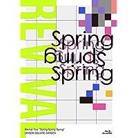 """【Amazon.co.jp限定】UNISON SQUARE GARDEN Revival Tour """"Spring Sp…"""
