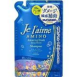 KOSE コーセー ジュレーム アミノ ダメージ リペア シャンプー アミノ酸 配合 (ディープモイスト) つめかえ 400ml