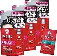 【Amazon.co.jp限定】 PRO TEC(プロテク) 頭皮ストレッチ コンディショナー 詰替え用 230g×3個+デオドラントソープ1回分おまけ付