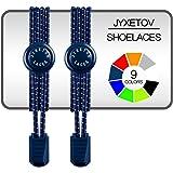JYXETOV 結ばない伸縮性靴ひも、追加の贈り物を(9色で、1足分、2足分または3足分を自由に選択できる)お子様、大人、高齢者、カジュアルシューズ、運動靴、ブーツなどに適しています