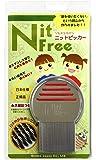 【国内正規品】ニットピッカーフリーコーム シラミ・卵 専用すき櫛