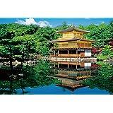 1000ピース ジグソーパズル 金閣寺 マイクロピース (26x38cm)
