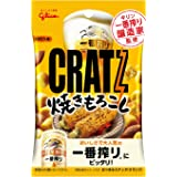 江崎グリコ クラッツ(焼きもろこし) キリンビール 一番搾り醸造家監修 おつまみ ビールに合う スナック菓子 42g ×10個
