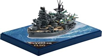 フジミ模型 ちび丸艦隊シリーズ No.14EX-1 ちび丸艦隊 航空戦艦 日向 (ディスプレイ用彩色済み台座付き) 全長約11cm ノンスケール 色分け済み プラモデル ちび丸14EX-1