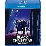 ブラック・クリスマス ブルーレイ+DVD [Blu-ray]