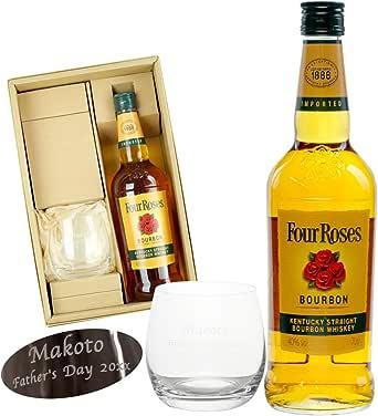 きざむ 名入れ バーボンウイスキー フォアローゼズ バンケット ロックグラス セット ボトル彫刻 酒 ギフト 700ml