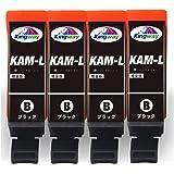 【Kingway限定】エプソン EPSON KAM 互換インクカートリッジ KAM-BK-L ブラック 4本セット KAM-6CL-L 互換インク 大容量タイプ 汎用 (目印:カメ)