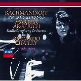 ラフマニノフ: ピアノ協奏曲第3番/チャイコフスキー: ピアノ協奏曲第1番 (生産限定盤)(UHQCD)(特典:なし)