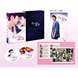 空から降る一億の星<韓国版> Blu-ray BOX2
