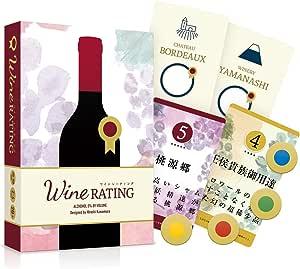 ワインレーティング(Wine RATING)テイスティングカードゲーム