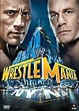 WWE レッスルマニア29(3枚組) [DVD]