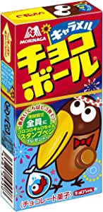 森永製菓 チョコボール<キャラメル> 29g×20箱