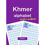 Khmer alphabet practice workbook