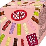 ネスレ日本 キットカットバラエティパーティーボックス 20種類 60枚