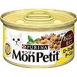 モンプチ 缶 成猫用 あらほぐし仕立て ロースト若鶏 チーズ入り  85g×24缶入り (ケース販売) [キャットフード]