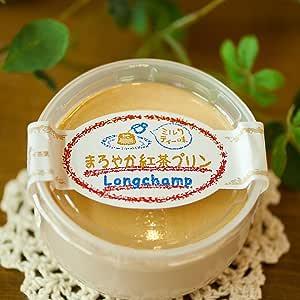 【ばら売り】まろやか 紅茶プリン ×1個 (ルイ14世 の アールグレイ 香る ミルクティー プリン )