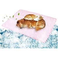 ひんやり ペット用シーツ 冷感 シーツ メッシュ 夏用 ペット用 冷感シーツ おしっこマット 犬 猫 ペット 接触冷感シ…