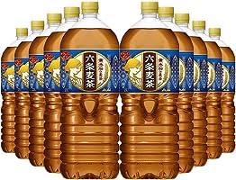 【Amazon.co.jp 限定】アサヒ飲料 六条麦茶 お茶 ペットボトル 2L×10本 デュアルオープンボックスタイプ