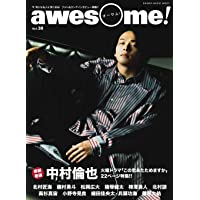 awesome!(オーサム) Vol.38 (シンコー・ミュージックMOOK)