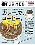 Hanako FOR MEN 特別保存版 カレー。で、コーヒー。: 東京&大阪 満足カレー97皿、焙煎コーヒー60豆…