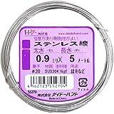 ダイドーハント (DAIDOHANT)  ( 軟質 ) ステンレス線 [ SUS304 ] [太さ] #20 0.9 mm x [長さ] 5m 10155270