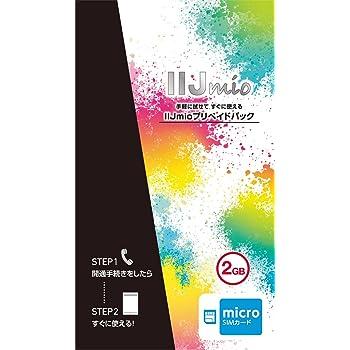 IIJ IIJmio SIM プリペイドパック microSIM 版 <開通期限2016年3月31日まで> IM-B060