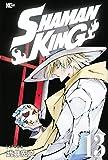 SHAMAN KING(13) (マガジンエッジKC)