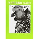新R&B教本 2010sベスト・アルバム・ランキング (SPACE SHOWER BOOKs)