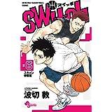 switch(6) (少年サンデーコミックス)