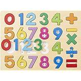 エド・インター 木のパズル 1・2・3