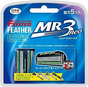 フェザー エフシステム 替刃 MR3ネオ 5コ入