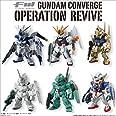Bandai Shokugan FW Gundam Converge Operation Revive Action Figure