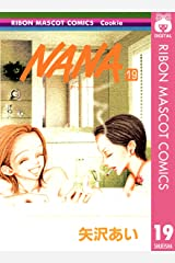 NANA―ナナ― 19 (りぼんマスコットコミックスDIGITAL) Kindle版