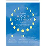 アートプリントジャパン 2020年 ムーンカレンダー(スケジュール) vol.149 1000109357