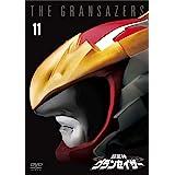 超星神グランセイザー Vol.11 【東宝DVD名作セレクション】