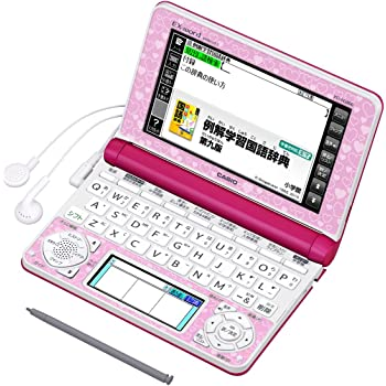 カシオ 電子辞書 エクスワード 小学生モデル XD-N2800VP ビビッドピンク
