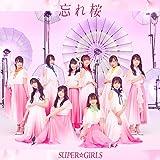 忘れ桜(CD+Blu-ray Disc)