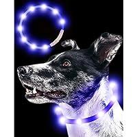 Qbit LED 犬光る首輪 【視認距離400mで夜間も安心】 犬 猫 光る 首輪 ライト 夜 散歩USB 充電式 小型…